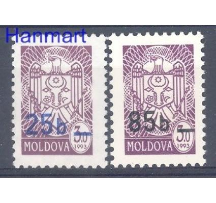 Mołdawia 2007 Mi 584-585 Czyste **