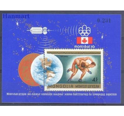 Znaczek Mongolia 1976 Mi bl 44I Czyste **
