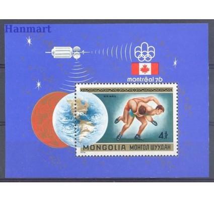 Znaczek Mongolia 1976 Mi bl 44 Czyste **