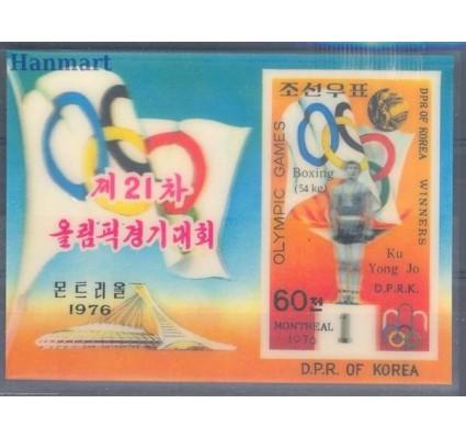 Znaczek Korea Południowa 1977 Mi bl 38 Czyste **