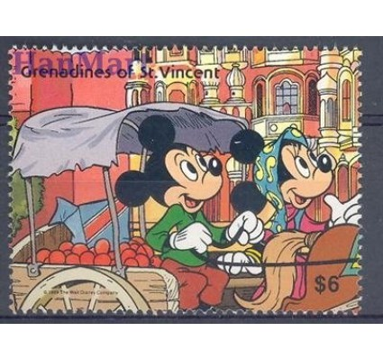 Grenadines of St Vincent 1989 Mi 624 Czyste **