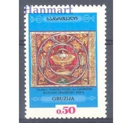 Znaczek Gruzja 1993 Mi 69 Czyste **