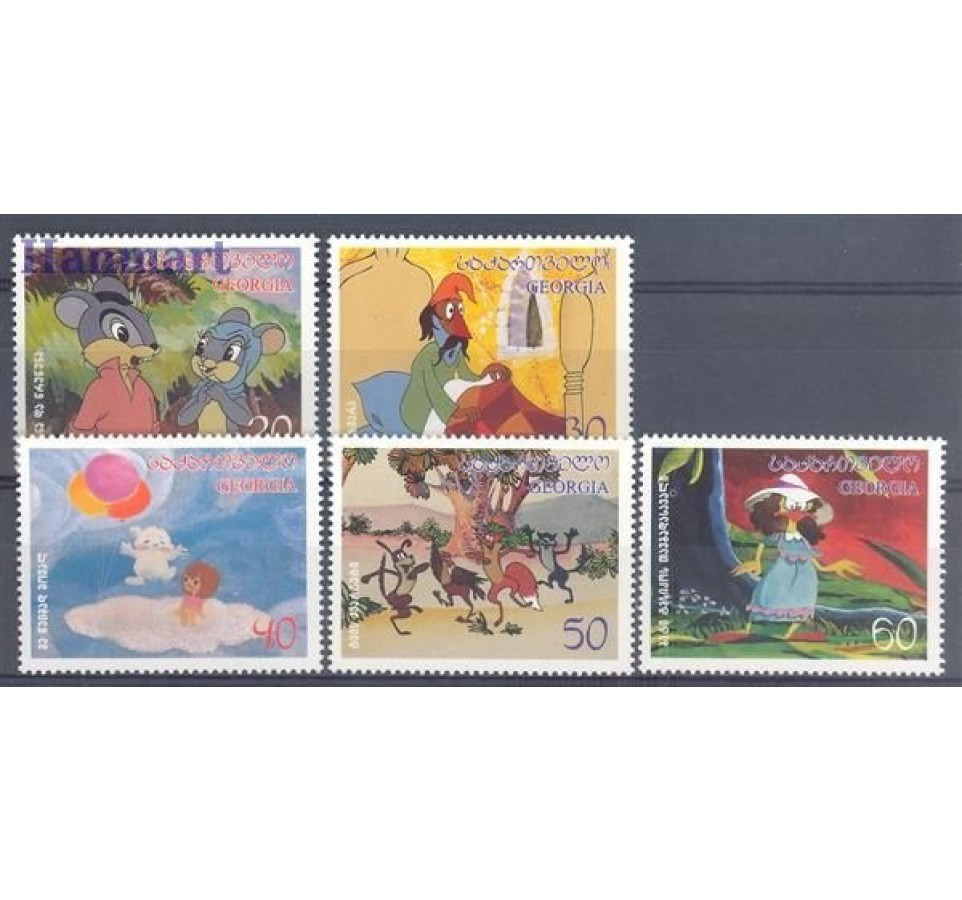 Gruzja 1997 Mi 241-245 Czyste **