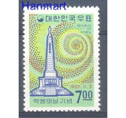 Korea Południowa 1967 Mi 597 Czyste **
