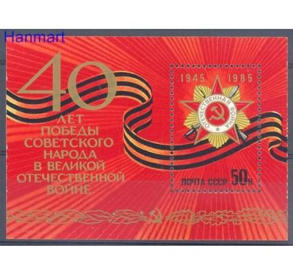 Znaczek ZSRR 1985 Mi bl 182 Czyste **