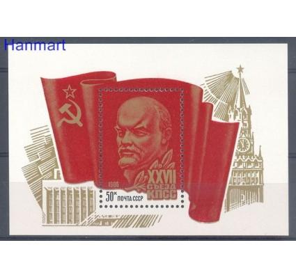ZSRR 1986 Mi bl 186 Czyste **