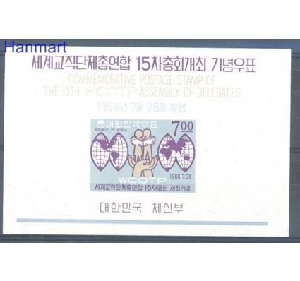 Znaczek Korea Południowa 1966 Mi bl 232 Czyste **