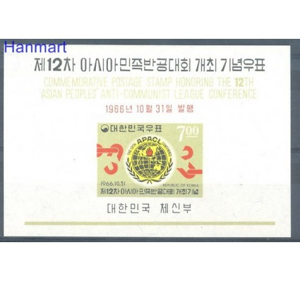 Znaczek Korea Południowa 1966 Mi bl 238 Czyste **