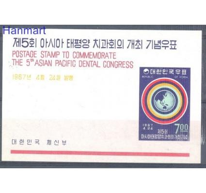 Znaczek Korea Południowa 1967 Mi bl 252 Czyste **
