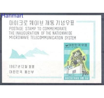 Korea Południowa 1967 Mi bl 270 Czyste **