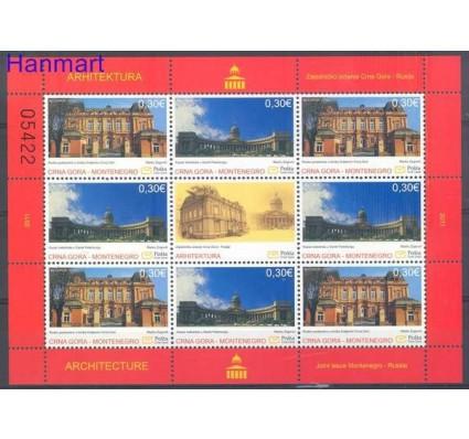 Znaczek Czarnogóra 2011 Mi ark 274-275 Czyste **