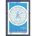 Rumunia 1980 Mi 3742 Czyste **