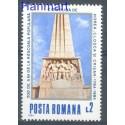 Rumunia 1984 Mi 4095 Czyste **
