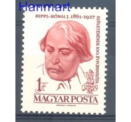 Węgry 1961 Mi 1787 Czyste **