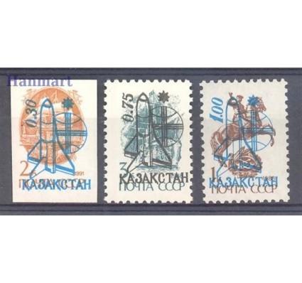 Znaczek Kazachstan 1992 Czyste **