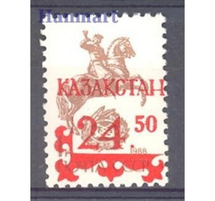 Kazachstan 1992 Mi 13 Czyste **