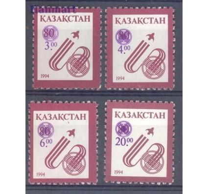 Kazachstan 1995 Mi 72-75 Czyste **