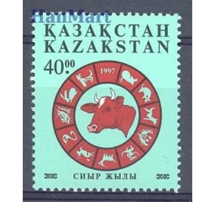 Znaczek Kazachstan 1997 Mi 158 Czyste **