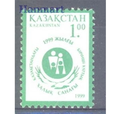 Znaczek Kazachstan 1999 Mi 242 Czyste **