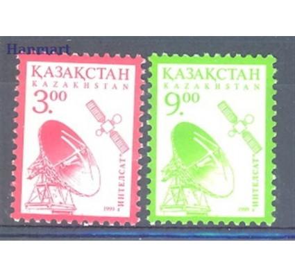 Kazachstan 1999 Czyste **
