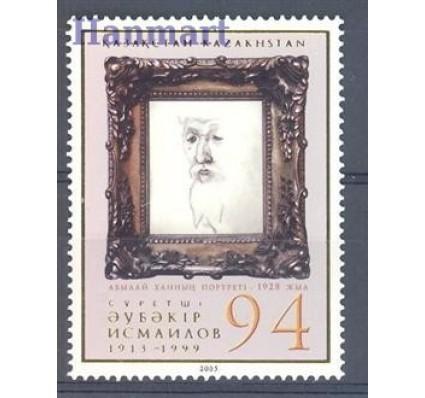 Znaczek Kazachstan 2006 Mi 528 Czyste **