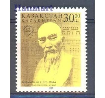 Znaczek Kazachstan 1998 Mi 208 Czyste **