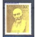 Kazachstan 1998 Mi 208 Czyste **