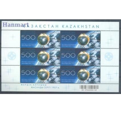 Znaczek Kazachstan 2007 Mi ark 595 Czyste **