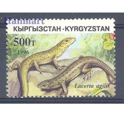 Kirgistan 1996 Mi 114 Czyste **