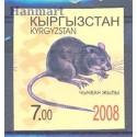 Kirgistan 2008 Czyste **