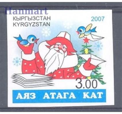 Znaczek Kirgistan 2007 Czyste **
