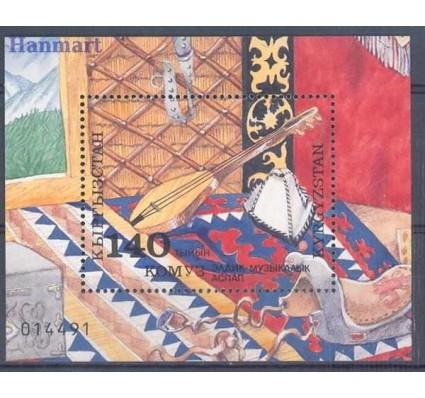 Kirgistan 1994 Mi bl 2 Czyste **