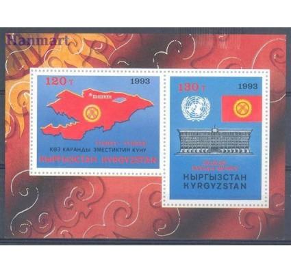 Znaczek Kirgistan 1994 Mi bl 3 Czyste **