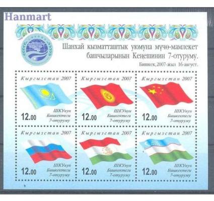 Znaczek Kirgistan 2007 Mi bl 50 Czyste **