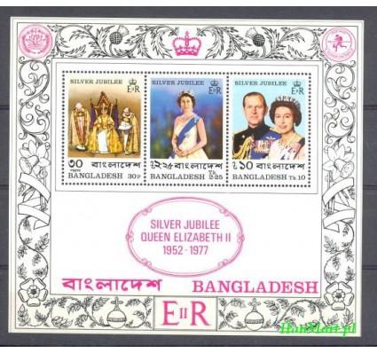 Bangladesz 1977 Mi bl 3 Czyste **