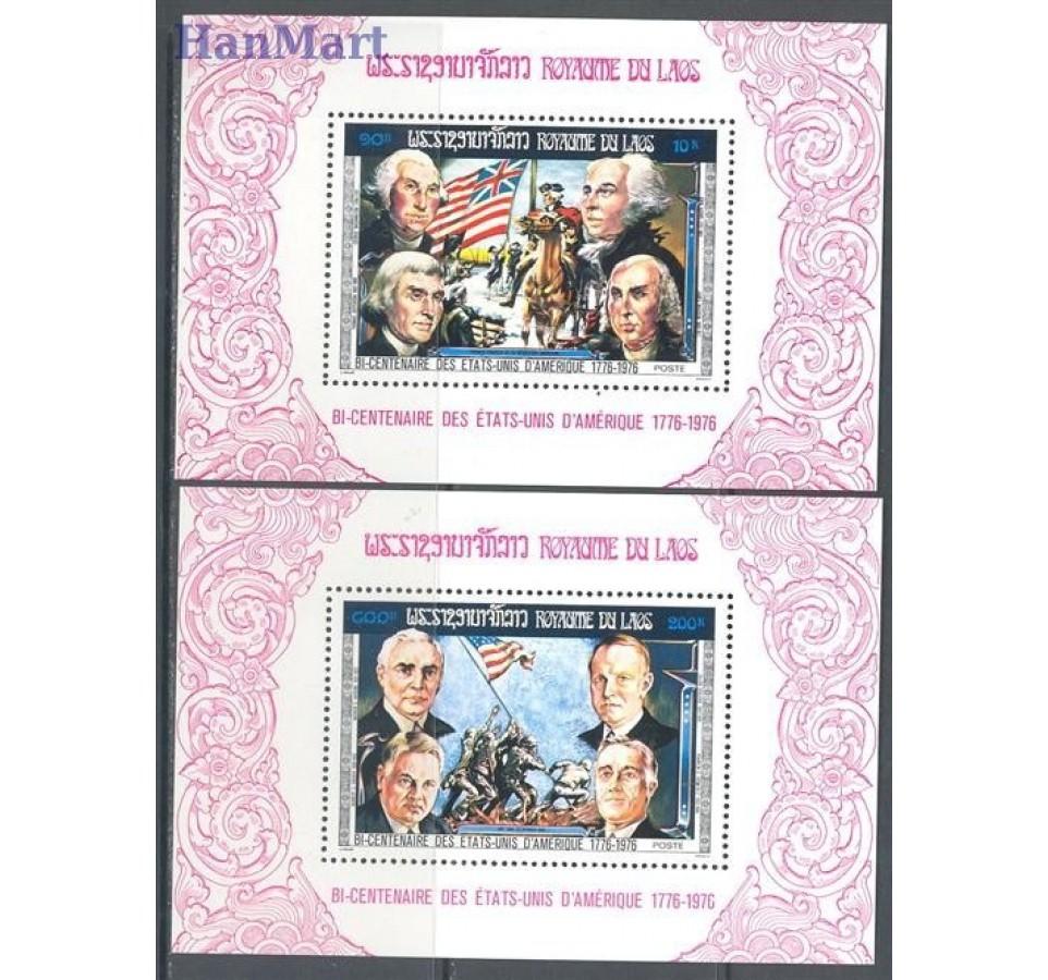 Laos 1975 Mi einbl 425-434 Czyste **