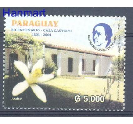 Znaczek Paragwaj 2005 Mi 4955 Czyste **