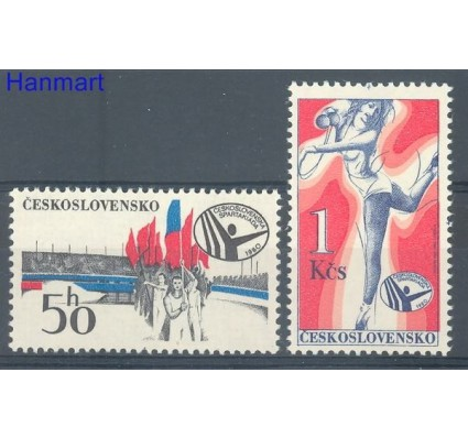 Znaczek Czechosłowacja 1980 Mi 2571-2572 Czyste **