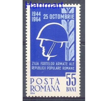 Rumunia 1964 Mi 2343 Czyste **