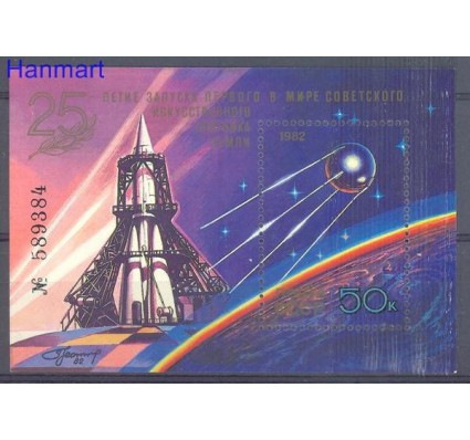 ZSRR 1982 Mi bl 157 Czyste **