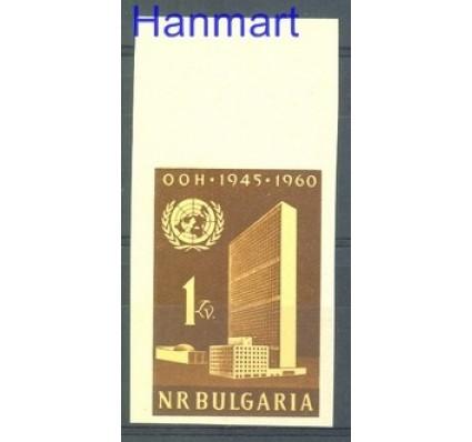 Bułgaria 1961 Mi 1198B Czyste **