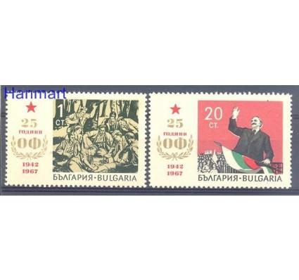 Znaczek Bułgaria 1967 Mi 1704-1705 Czyste **