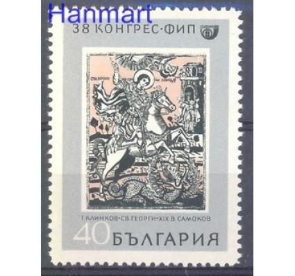 Bułgaria 1969 Mi 1913 Czyste **