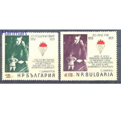 Bułgaria 1971 Mi 2072-2073 Czyste **