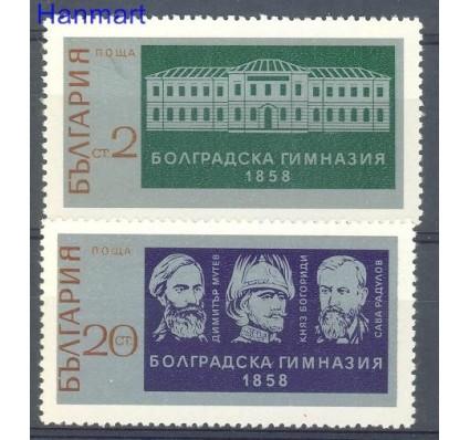 Znaczek Bułgaria 1971 Mi 2082-2083 Czyste **