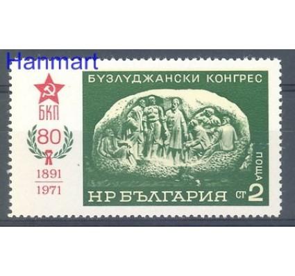 Znaczek Bułgaria 1971 Mi 2102 Czyste **