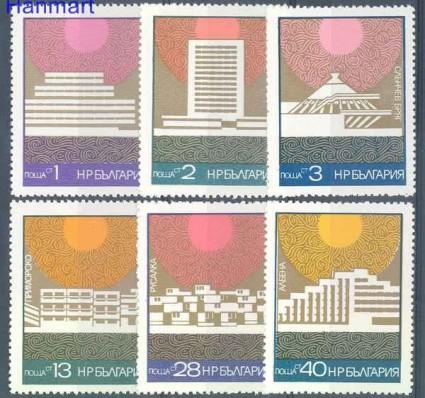 Znaczek Bułgaria 1972 Mi 2179-2184 Czyste **