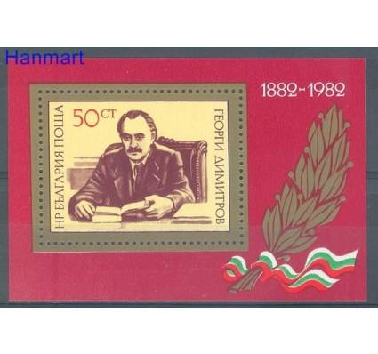 Znaczek Bułgaria 1982 Mi bl 123 Czyste **