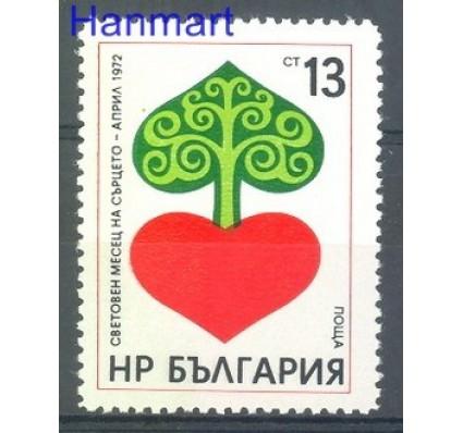 Znaczek Bułgaria 1972 Mi 2157 Czyste **