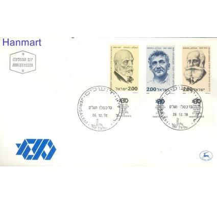 Izrael 1978 Mi 779-781 FDC